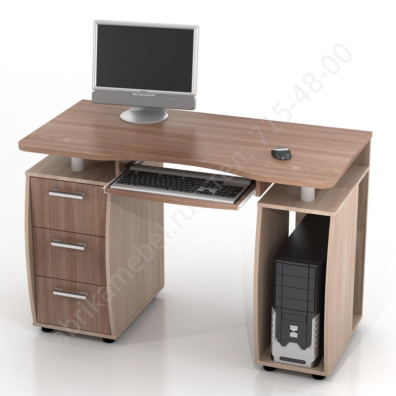 Компьютерный стол кс-12м дрофа (ясень шимо) - интернет-магаз.