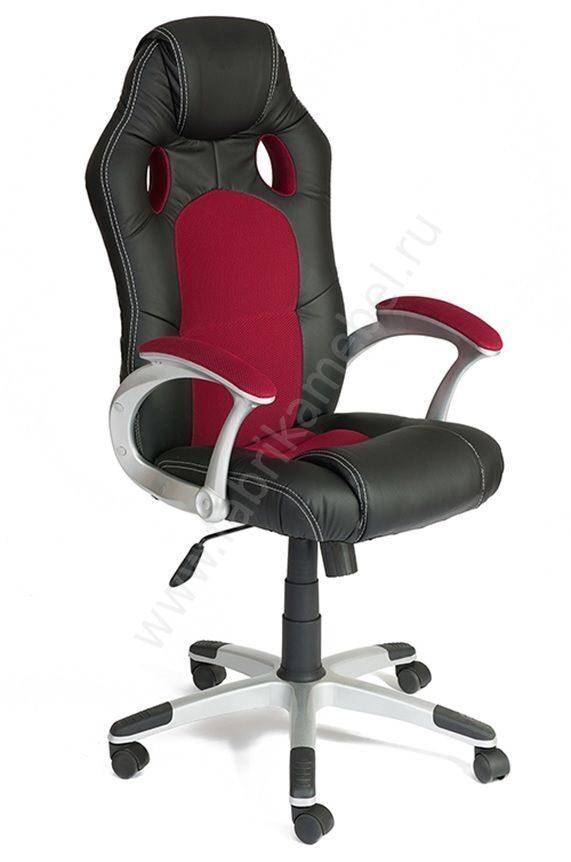 Компьютерное кресло   со склада