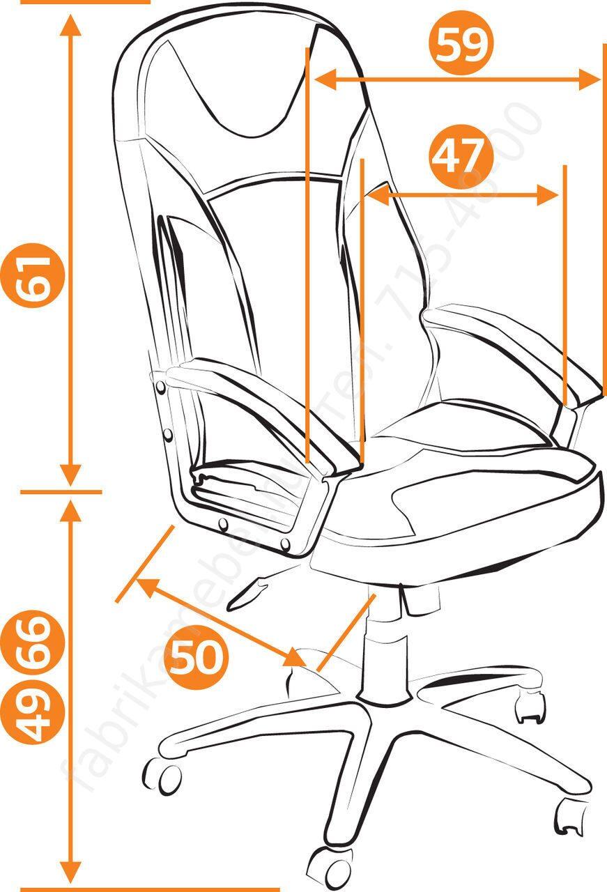 компьютерное кресло твистер twister
